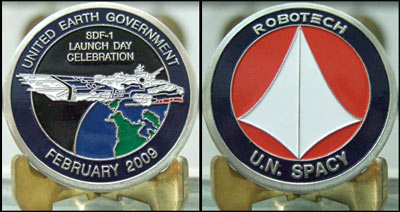 SDF-1 Launch Coin