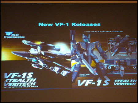 New Stealth VF1S